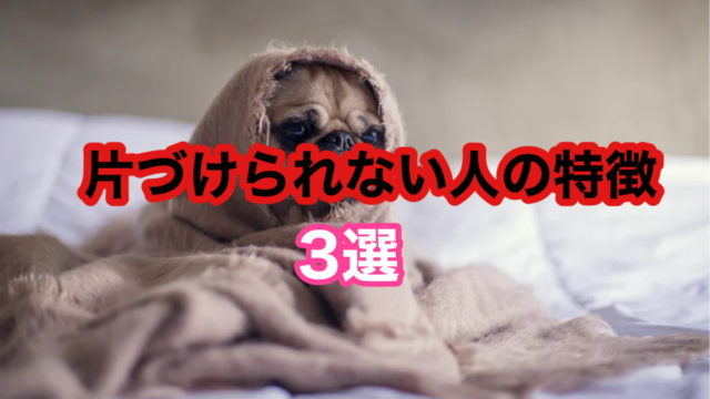 dogpic